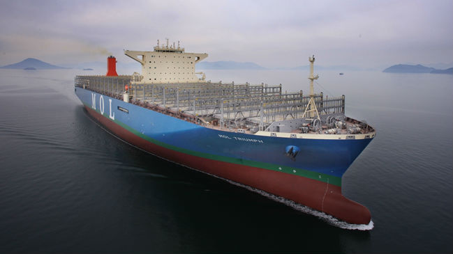 World's Largest Container Ship Named